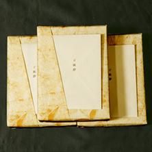 イメージ:会葬返礼品・会葬礼状