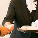 イメージ:世話係による各種サービス