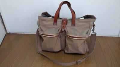 イメージ:愛用のバッグ
