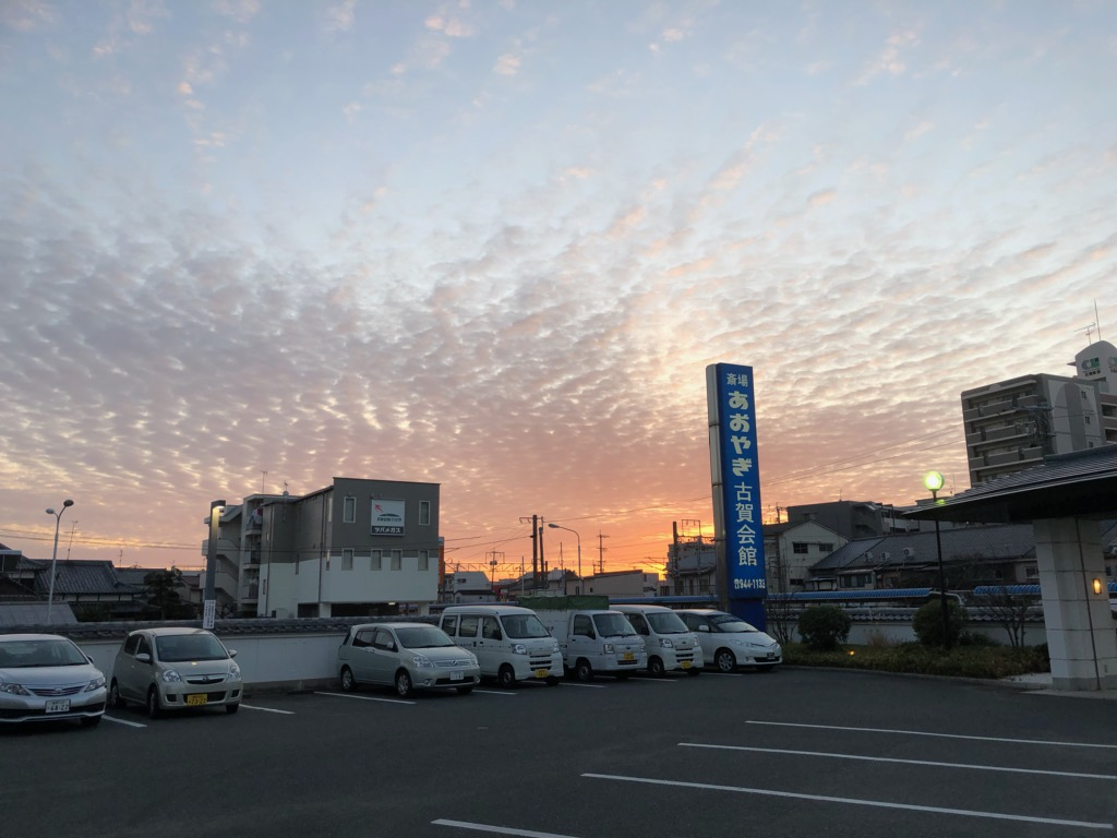 イメージ:夕焼け
