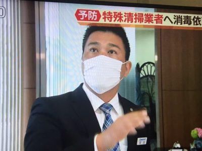 写真:KBCテレビ「シリタカ」にて取材をうけました。