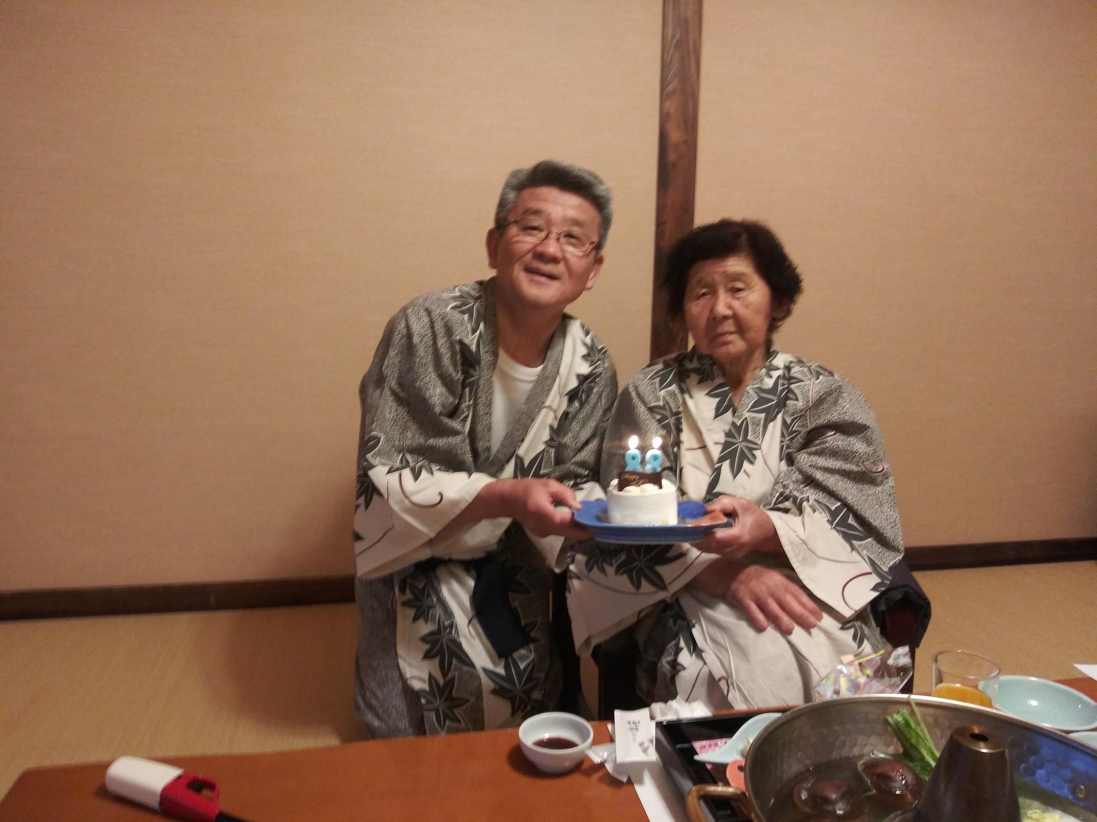 イメージ:米寿のお祝い