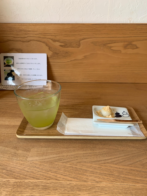 イメージ:「和カフェ」