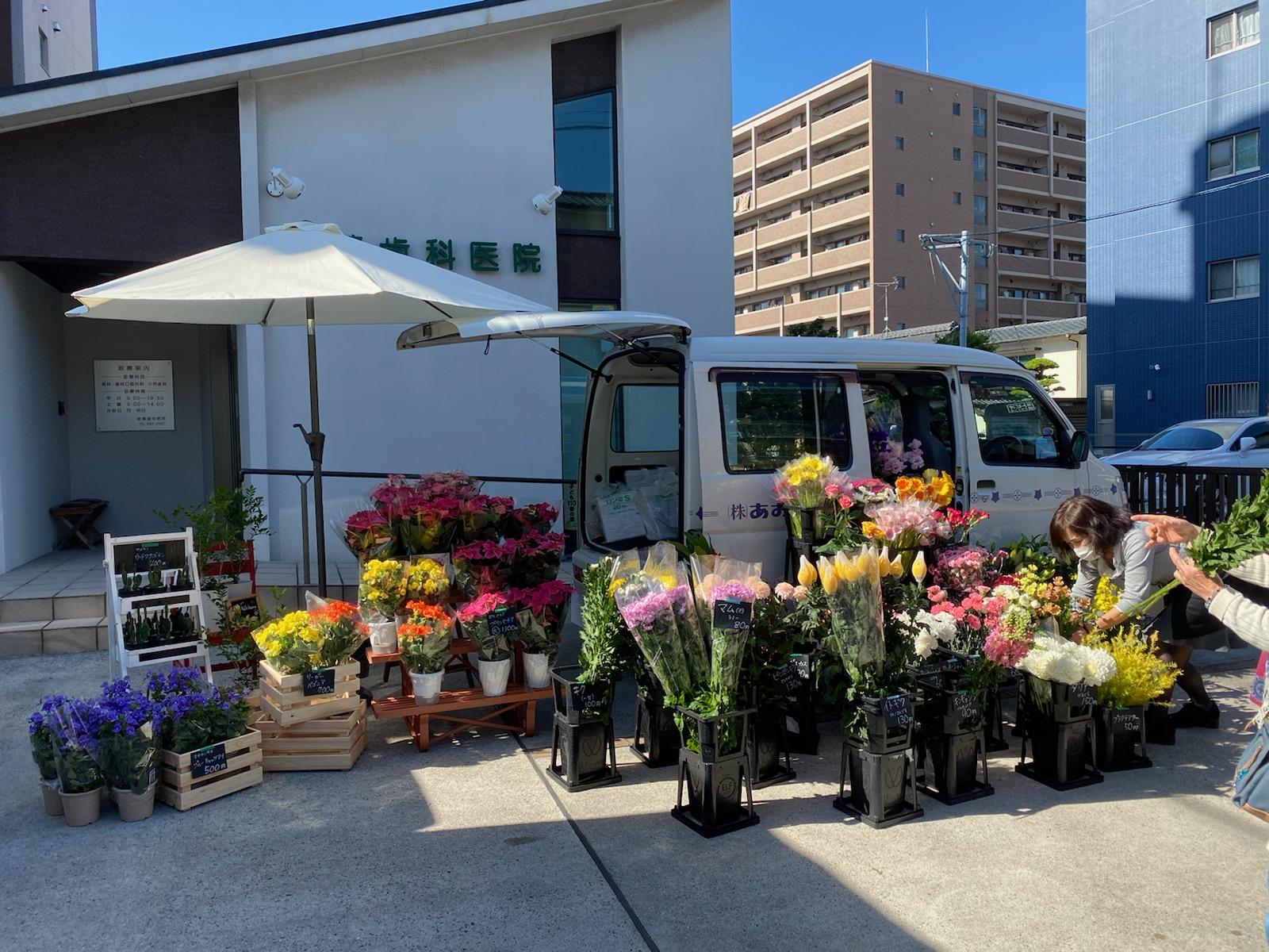 イメージ:お花の移動販売 🌼