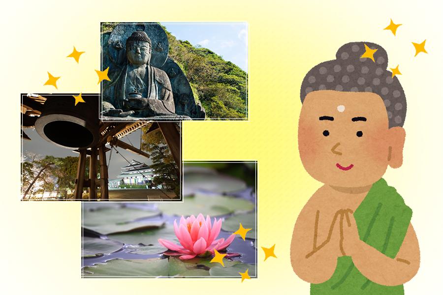 イメージ:日本の仏教